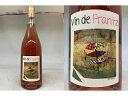ロゼ:[2019]フランツ・ソーモン ヴァン ド フランツ ロゼ Frantz Saumon Vin De Frantz Rose