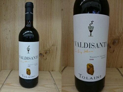 [2008] ヴァルディサンティ(トライーニ)VALDISANTI (Tolaini)
