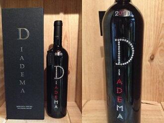 [2010]附带diadema·ROSSO IGT tosukana箱子的Diadema rosso IGT Toscano