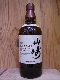サントリー山崎 シングルモルト 700ml SUNTORY YAMAZAKI