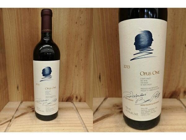 [2013] オーパス・ワン Opus One
