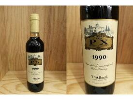 375ml:[1990] ドン・ペー・エキス グラン・リゼルヴァ ハーフボトル 375ml Don P.X. Grand Reserva Half Bottle ドン・ピー・エキス