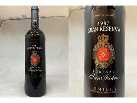 赤:[1987] ボデガス サン・イシドロ グラン・レゼルヴァ(スペイン)Bodegas San Isidro Gran Reserva【NVSC】