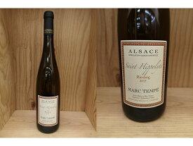 """[2015] アルザス・リースリング """"サンティポリット""""(マルク・テンペ)Alsace Riesling Saint-Hippolyte (Marc Tempe)"""