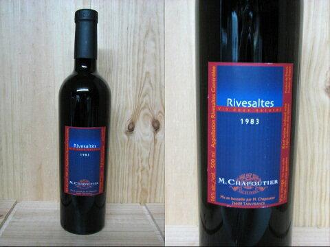 [1983] リヴザルト(赤・甘口)シャプティエRivesaltes Vin doux naturel Chapoutier