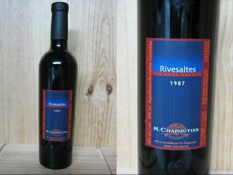 [1987] リヴザルト (赤・甘口) シャプティエRivesaltes Vin doux naturel Chapoutier