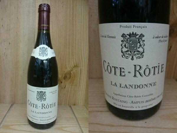 """[2012] コート・ロティ """"ラ・ランドンヌ"""" (ルネ・ロスタン)Cote Rotie """"La Landonne"""" (Rene Rostaing)"""