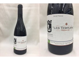 赤[2015] レ・タンプリエ ルージュ(レ・ヴィニュロン・パリジャン/ヴァン・ド・フランス)les Templiers Rouge (les Vignerons Parisiens/VdF)