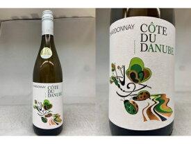 白:[2019] コート・デュ・ダニューブ シャルドネ 白(シャトー・ブルゴゾーヌ/ブルガリア)Cote du Danube Chardonnay (Ch. Burgozone)
