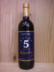 サントリー ファイブ セレクト レゼルブ 赤 SUNTORY 5 SELECT Reserve Red