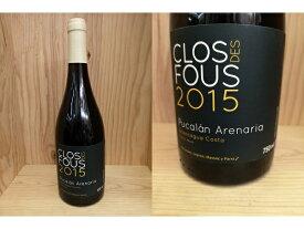 """15:[2015] クロ・デ・フ(クロデフ) ピノ・ノワール """"アレナリア""""Clos des Fous Pinot Noir Arenaria Chile"""