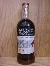 ベリーブラザーズ&ラッド(BB&R) コーヒー リキュール 35% 700ml BERRY BROS & RUDD (BB&R) COFFEE LIQUEUR 35% 700ml