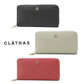クレイサス CLATHAS 長財布 カメル 188101-20 GY N  ギフトラッピング無料 ラッキーシール対応