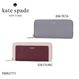 ケイトスペード kate spade 長財布ラウンド バイカラーラウンド長/MARGAUX PWRU7771  ギフトラッピング無料 ラッキーシール対応