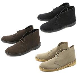 【9月18日-20日限定★クーポン発行中】クラークス CLARKS ブーツ DESERT BOOTS 840E SADS ベージュ  ギフトラッピング無料