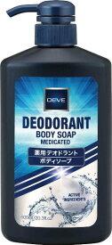 【本体単品】D薬用デオドラント ボディソープ 600ml
