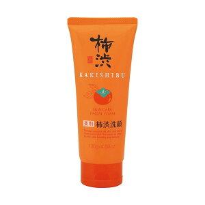 薬用 柿渋洗顔フォーム 130g