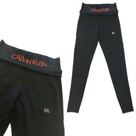 カルバンクラインパフォーマンス レディーストレーニングレギンス (M・Lサイズ) [Calvin Klein] ※返品・交換不可セール商品※