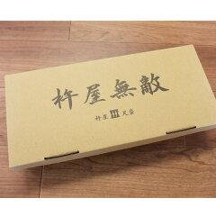 ランニング足袋杵屋無敵KINEYAMUTEKI(レディース)【当店在庫品】[きねや足袋]