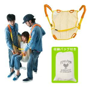 日本製 おすわり担架(帆布タンカ)[Seilin&Co. 聖林公司] 災害 介護 省スペース コンパクト