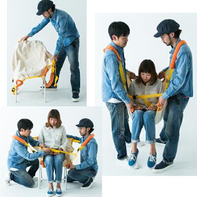 おすわり担架(帆布タンカ)●日本製●【送料無料】[Seilin&Co.]