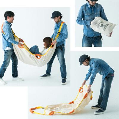 ショルダー付布担架(帆布タンカ)●日本製●【送料無料】[Seilin&Co.]