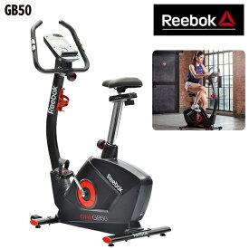 [REEBOK_M]リーボック GB50(フロアマット付/19モデル) 「フィットネスバイク」【送料無料】【組立設置費用:一律4,000円(税込)】※代引不可