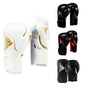 アディダス スピード100 ボクシンググローブ FLX3.0(8・10・12・14・16オンス)[adidas martial arts] 合皮