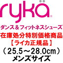[RYKA]ライカ ダンス&フィットネスシューズ在庫処分特別価格商品(25.5〜28.0cm/メンズサイズ)【ライカ正規品】※返品交換不可商品※…