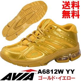 [AVIA]アビア フィットネスシューズ A6812W YY〔ゴールド・イエロー〕(22.5〜28.0cm/レディース/メンズ)【17FW09】【アヴィア正規品】/送料無料