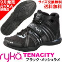 [RYKA]ライカ フィットネスシューズ TENACITY<テナシティー> C8149M-E008 〔ブラック・メッシュラメ〕(22.0〜28.0cm/レディー...