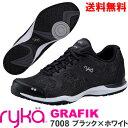[RYKA]ライカ フィットネスシューズ GRAFIK<グラフィック> D1985F-7008 〔ブラック×ホワイト〕(22.0〜28.0cm/レディース/メン...