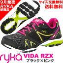 [RYKA]ライカ フィットネスシューズ VIDA RZX<ヴィーダRZX> D1996M-4002 〔ブラック〕(22.5〜25.0cm/レディース)【ダンス...
