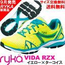 [RYKA]ライカ フィットネスシューズ VIDA RZX<ヴィーダRZX> D1996M-5700 〔イエロー〕(22.5〜26.5cm/レディース/メンズ)...