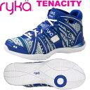 [RYKA]ライカ TENACITY 〔キカガク×ブルー〕 E1269M-Q402(22.0〜26.5cm/レディース/メンズ)<テナシティー>【フィットネス・ダンス…