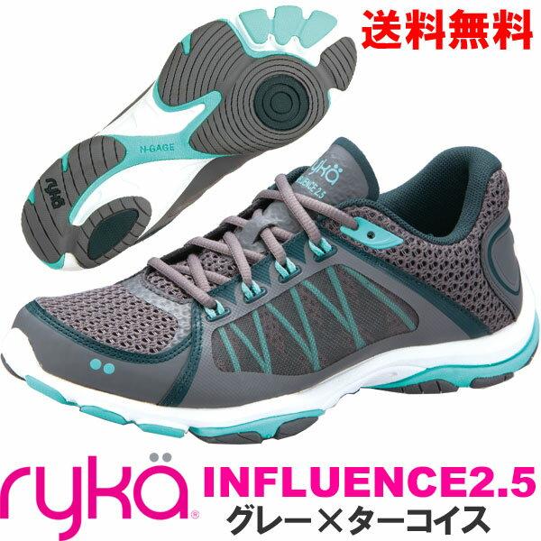 [RYKA]ライカ フィットネス INFLUENCE2.5 〔グレー〕 E5060M-1020(23.0〜23.5cm/レディース)<インフルエンス2.5>【ダンスシューズ】【17FW09】【正規品】/送料無料