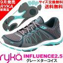 [RYKA]ライカ フィットネスシューズ INFLUENCE2.5<インフルエンス2.5> E5060M-1020〔グレー〕(22.5〜25.0cm/レディ…