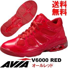 [AVIA]アビア フィットネスシューズ V6000 RED〔オールレッド〕(22.5〜28.0cm/レディース/メンズ)【17SS03】【アヴィア正規品】/送料無料