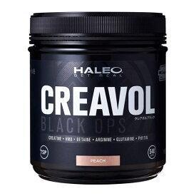 ハレオ クレアボルブラック(540g サワーピーチ味)CREAVOL BLACK [HALEO]