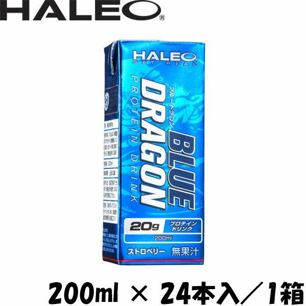 [HALEO]ハレオ BLUE DRAGON ブルードラゴン ストロベリー(200ml×24本)【送料無料】