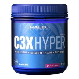 ハレオ コア3エクストリームC3Xハイパー(500g グレープフルーツ味)[HALEO] BCAA アミノ酸 ロイシン 筋分解防止 アナボリック リカバリーサポート バルクアップ