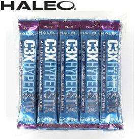 ハレオ コア3エクストリームC3Xハイパー スティック(6g×20本/グレープ味)HYPER STIX [HALEO] BCAA ロイシン バイオペリン 黒コショウエキス