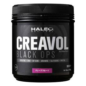 ハレオ クレアボルブラック(540g グレープフルーツ味)CREAVOL BLACK [HALEO] クレアチン ベタイン HMB アルギニン