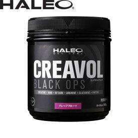 [HALEO]ハレオ CREAVOL BLACK〔クレアボルブラック〕(540g/グレープフルーツ味)/送料無料