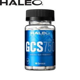 [HALEO]ハレオ ジーシーエス750[GCS750](90カプセル)