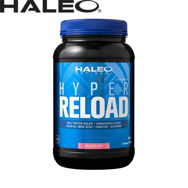[HALEO]ハレオ HYPER RELOAD〔ハイパーリロード〕〔オレンジレモン〕(1500g)/送料無料