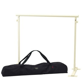 【当店在庫品】チャコット ポータブル バレエスタンド(折り畳み式)正規販売店 [Chacott]