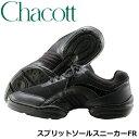 [Chacott]チャコット ダンシングスニーカー スプリットソールスニーカー FR〔ブラック〕 【ダンスシューズ】 (レデ…