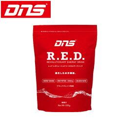 レッド R.E.D.(320g/10L用)エネルギードリンクRED [DNS]