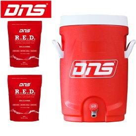 レッドハイドレーター 大容量ジャグ(約18L)&R.E.D. 2個セット [DNS]